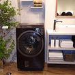東芝、Ag+抗菌で部屋干し臭を抑制するドラム式洗濯乾燥機