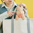うさぎがバッグからひょっこり「もふもふうさぎポーチ」がフェリシモ『YOU+MORE!』から誕生