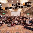 [Video × Edit Communication]Vol.07 モーショングラフィックスイベント「もーぐらふぇすin広島」を考察