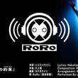 """『白き鋼鉄のX(イクス) THE OUT OF GUNVOLT』峯田茉優さん演じる""""RoRo""""が歌う挿入歌のMVが公開!TGS2019の出展情報も"""