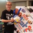 """中尾隆聖「ペット2」でラップ初挑戦!エンドロールに""""MCスノーボール""""が登場"""