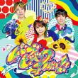 元PASSPO☆増井みお率いるロックバンドBabooBee、1stアルバムをリリース