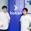hokan設立2周年のご挨拶およびハッカーズバーの浜辺将太氏、技術顧問就任のお知らせ。「エンジニアリングを楽しむ」エンジニア組織力を強化。
