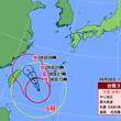 台風9号 猛烈な勢力で先島諸島通過へ