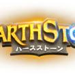 世界熱狂の本格派戦略カードゲームHearthstone(ハースストーン)の日韓対抗戦が8/10、8/11に開催!