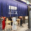 観光前や仕事帰りにサク飲み!「SAGA BAR」が佐賀駅に期間限定オープン