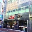 TKP、愛媛県にリージャスとの共同施設を初出店 「TKP松山市駅前カンファレンスセンター」「リージャス松山市駅前センター」~2019年11月1日より順次開業~