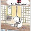 #パンダと犬 待望の最新刊『パンダと犬III』(ぴあ)発売決定!! 綴じ込みシール付&新作書き下ろし55ページ以上!シリーズ三部作の完結編!