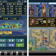 コーエーテクモがサマーセールキャンペーンを実施。『大航海IV』や『三國志V』、『信長の野望・武将風雲録』が1900円→1400円に。秀作パズル『Twinfold』もセール【スマホゲームアプリ セール情報】