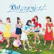 26時のマスカレイド、メジャーデビューアルバム『ちゅるサマ!』がオリコンデイリーアルバムランキング1位を獲得