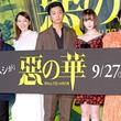 伊藤健太郎、衝撃作主演で変態性が「開花しなかったわけではない」