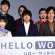 北村匠海「夢がかなった」伊藤智彦監督の『HELLO WORLD』で声優初挑戦