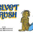8/9より「VELVET CRUSH」来日公演チケット発売開始!「TEENAGE SYMPHONIES TO GOD」リリースから25年、オリジナルメンバーによるヒット曲満載のスペシャル・ライヴ開催!