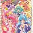 上北ふたご版「スター☆トゥインクルプリキュア」1巻、特装版にイラストカードブック