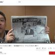 N国党・立花孝志代表「マツコ・デラックスをぶっ壊す!」と対決姿勢を示す MX「5時に夢中!」での出待ちも宣言
