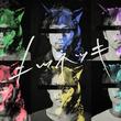 キツネツキ mini ALBUM『キツネノナミダ』から「まなつのなみだ2019」フルバージョンのMUSIC VIDEOを公開!