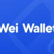 仮想通貨ウォレットアプリWei Walletサービス終了のお知らせ