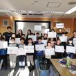 Yspace(ワイスペース) 宇宙VRを用いた理科教室で最先端の授業のサービスを開始 渋谷100BANCHにて教育事業を本格化