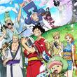 TVアニメ『ワンピース』ワノ国編のBGMは和楽器演奏集団「桜men」が抜擢! 田中公平「オーケストラコンサートでコラボしたい」
