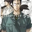 劇場アニメ「PSYCHO-PASS」2作目のコミカライズ版、須郷と征陸描く