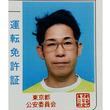 「銀杏BOYZになる男〜SNAIL RAMPの作り方・25」タケムラ アキラ(SNAIL RAMP)『炎上くらいしてみたい』
