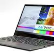 「ThinkPad X1 Yoga」レビュー、真っ先に検討すべきモバイル機か?