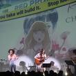 キャロル&チューズデイ、アンジェラの生歌を体感!2ndライブも決定