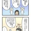 自宅で妻に「すっぴん禁止」強要……松岡修造はモラ夫か?<モラ夫バスター24>