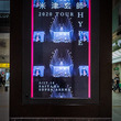 「米津さんのツアー」がTwitterのトレンド入り! 米津玄師、全国各地の駅サイネージで2020年ツアーを解禁