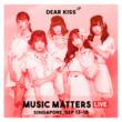 世界三大音楽見本市の「Music Matters 2019 in Singapore」 第一弾発表アーティストとして、「DEAR KISS」「リアクション ザ ブッタ」が日本代表として出演決定!