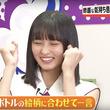 「私はもう幸せです」乃木坂46・新センター遠藤さくら、生田絵梨花との焼肉の約束に喜び爆発