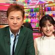 TBS『UTAGE!』3時間スペシャルのOAが決定! MC&MCアシスタントは、中居正広&渡辺麻友