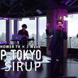 スペシャ×J-WAVEの公開収録企画「DRIP TOKYO」より、 いま注目のシンガーソングライター・SIRUPのライブ映像を公開!