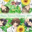 『新テニスの王子様 RisingBeat』「2019ハッピーサマーバレンタイン記念キャンペーン」後半開催中!