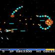 『アーケードアーカイブス VS. グラディウス』が8月15日より配信決定! 侵攻してくる亜時空星団バクテリアンを壊滅せよ