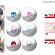 「名探偵コナン」ゴルフ関連商品が登場、キッド・赤井・安室のゴルフボールなど