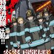 【今期TVアニメランキング】「ガンダムTHE ORIGIN」最終回が首位 「炎炎ノ消防隊」が急浮上