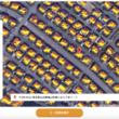 住所検索するだけで、太陽光発電シミューレーションが!? 東京電力ベンチャーズの「Suncle(サンクル)」は便利