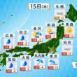 台風10号の影響で西日本と東日本は大荒れに