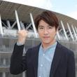 村上信五、フジテレビ系東京オリンピックのメーンキャスターに決定