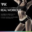 パーソナルトレーニングジム『REAL WORKOUT』が2019年9月に小田急線「代々木上原駅」、京王線「笹塚駅」に新規出店! RWグループ18店舗目に。