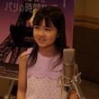 新津ちせ&斎藤工が軽やかに歌う!「ディリリとパリの時間旅行」エンディング映像入手