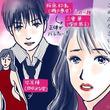 深田恭子「ルパンの娘」早くも5話でバレた華の正体 「バレたら一巻の終わり」から「敵同士が結ばれる可能性」に物語は変奏するのか