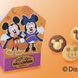 仮装したミッキー&ミニー!銀座コージーコーナー ディズニー「ハロウィン」スイーツギフト