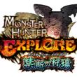 『モンスターハンター エクスプロア』8月末実施「Ver9.3アップデート」情報を先行公開!