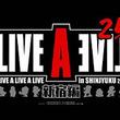 「ライブ・ア・ライブ」25周年記念ライブのグッズ情報が公開。SPゲストの皆川亮二氏と藤原芳秀氏によるライブドローイングも実施