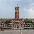 台湾蔡英文総統「総統府で一晩過ごしてみませんか」観光誘致の目玉企画