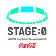 テレビ東京開局55周年特別企画Coca-Cola STAGE:0 eSPORTS High-School Championship 2019FINAL STAGE(決勝大会)が終了!