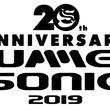 サマソニ大阪ステージ設営遅れでナオト、ヤバT、ラスベガスら出演キャンセル