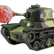 砲煙と砂塵のエフェクトパーツが付属!ちび丸ミリタリーシリーズの一式中戦車が特別仕様版で発売!!